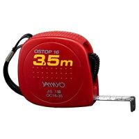 ヤマヨ YAMAYO OC16-35 オストップ16 コンベックスルール OC1635