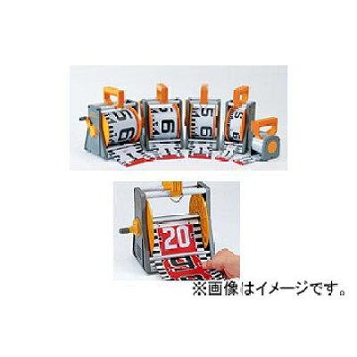 ヤマヨ/YAMAYO リボンロッド150E-2 150ミリ幅 ケース入 R15B20M 長さ:20m JAN:4957111598154