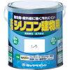 ロック 水性シリコン建物用 イエロー 1.6L 1缶 品番:H11-1156 6S