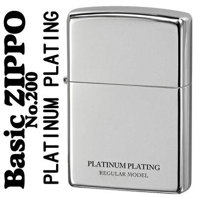 zippo ジッポーライター UNMiX アンミックス プラチナ 200
