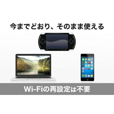 I・O DATA 無線LAN中継器 WN-G300EXP