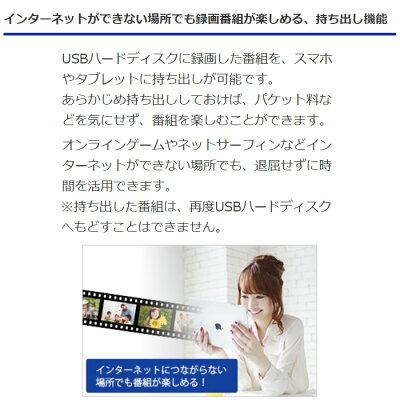 I・O DATA REC-ON 録画テレビチューナー HVTR-BCTX3