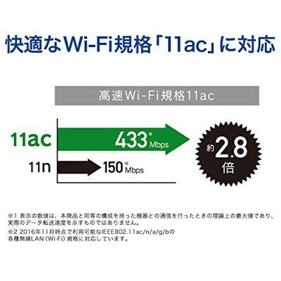 I O DATA Bluetooth v4.0対応無線子機 PLANT WNPU583B