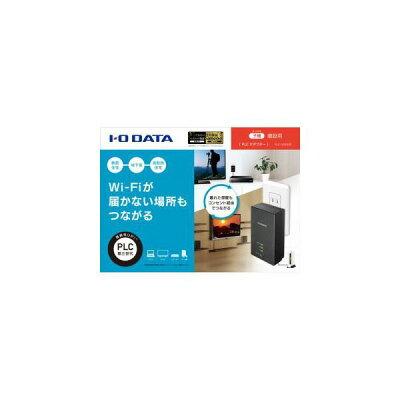 I・O DATA コンセント直結型PLCアダプター 増設用ターミナルアダプター単品 PLC-HD240E