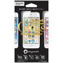 IOデータ iPod touch 6G/5G用 強化ガラスフィルム Chemically Toughened Glass Screen Protector BKS-IPT6G2DF