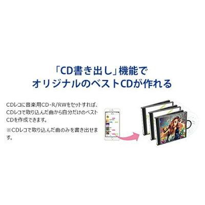 I O DATA CDレコ スマートフォン用CDレコーダー CDRI-LU24IXA