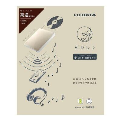 I O DATA Wi-Fiモデル スマートフォン用CDレコーダー CDRI-W24AI2BR
