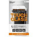 IOデータ iPhone 8用 ガラスフィルム マット/反射・指紋防止 国産ソーダライムガラス フルカバータイプ ホワイト BKS-IP7SM3PFWH