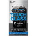 IOデータ iPhone X用 ガラスフィルム ブルーライトカット ドラゴントレイルX フルカバータイプ ブラック BKS-IP8B2DFBK