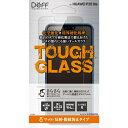 IOデータ Huawei P20 lite用 ガラスフィルム マット/反射・指紋防止 AGCソーダライムガラス