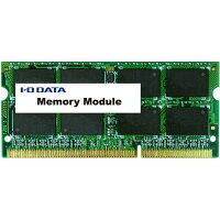 I・O DATA ノートPC用メモリー SDY1600L-2GR/ST