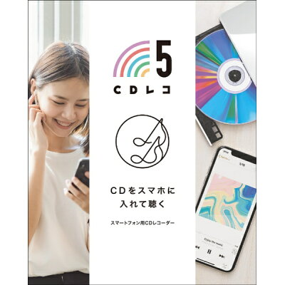 I・O DATA スマートフォン用CDレコーダー CD-5WW