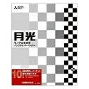 三菱製紙 GKR-4G/10