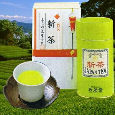 新茶竹茗2号缶