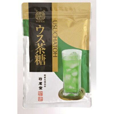 竹茗堂 ウス茶糖 300g
