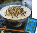 竹茗堂茶店 日本の味 お茶漬け 10袋
