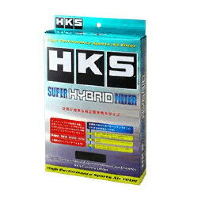 HKS スーパーハイブリッドフィルター トヨタ クラウン GRS180・GRS181・GRS182・GRS183 3GR-FSE・4GR-FSE 03/12-08/01 70017-AT015