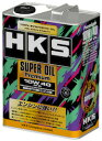 hks super oil premium スーパーオイルプレミアム sn 10w40   52001-ak110