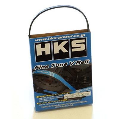 HKS エッチ・ケー・エス FINE TUNE V-BELT 3PK875 S14 S15 SR20DE T NISSAN シルビア 24996-AK001