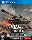 War Thunder プレミアムパッケージ/PS4/PLJM80253/B 12才以上対象