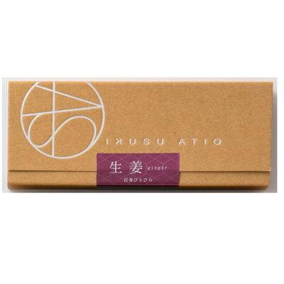 IKUSUATIO 百寿ひとひら(生姜) 10枚