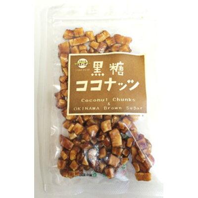 黒糖本舗垣乃花 黒糖ココナッツ 100g