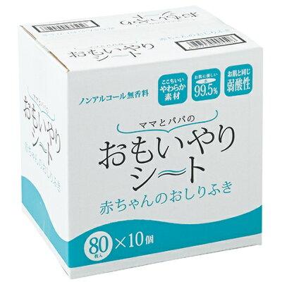 西松屋オリジナル 赤ちゃんのおしりふき おもいやりシート 80枚入×10個の4箱(1ケース)