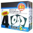 DVD/CDショートトールケース 4枚収納 EST45BK