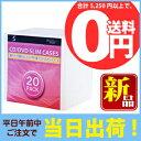 イーサプライズ DVD/CD スリムケース ECD20PP