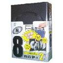 イーサプライズ DVD/CD トールケース 8枚収納 ブラック ETC82BK