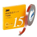 3M 両面粘着テープ(116998) 厚み0.8mm×幅15mm×長さ10m (7108 15 AAD)