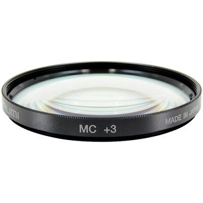 マルミ V37mm クローズアップMC+3 受注生産品