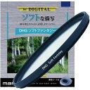 マルミ ソフトフィルター DHGソフトファンタジー 72mm(1コ入)