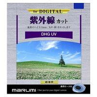 マルミ レンズ保護フィルター DHG UV 82mm(1コ入)
