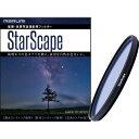 マルミ 星景・夜景写真撮影用フィルター StarScape 82mm(1個)
