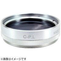 マルミ光機 30.5mm サーキュラーPL 円偏光 ハンドル付き・白枠 305MMCPL