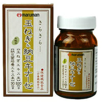 玉ねぎ&納豆キナーゼ(120粒入)