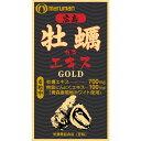 広島産牡蠣エキスゴールド(120粒入)