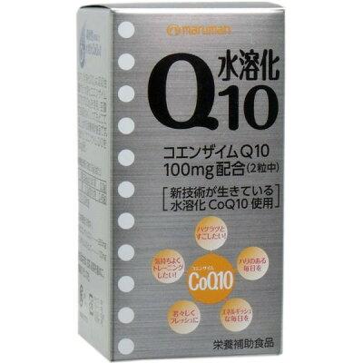 水溶化Q10(60粒)