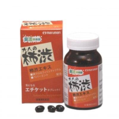柿渋エキス(63粒)