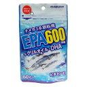 EPA 600(470mg*60粒)