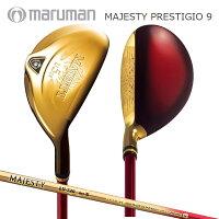 マルマン ゴルフ マジェスティ プレステジオ9 ユーティリティー MAJESTY LV720 カーボンシャフト MARUMAN ナイン  マルマン ユーティリティー
