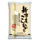 新潟産コシヒカリ 新潟米の奏~その① 5kg