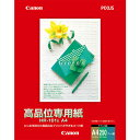 CANON 高品位専用紙 HR-101s A4 /冊 1033A031