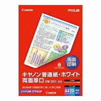 Canon 印刷用紙 SW-201A4
