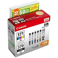 Canon インクカートリッジ BCI-371XL+370XL/6MPL50A