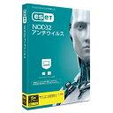 キヤノンITソリューションズ Canon IT Solutions ESET NOD32アンチウイルス 5年1ライセンス