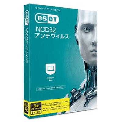 キヤノンITソリューションズ Canon IT Solutions ESET NOD32アンチウイルス 5年2ライセンス