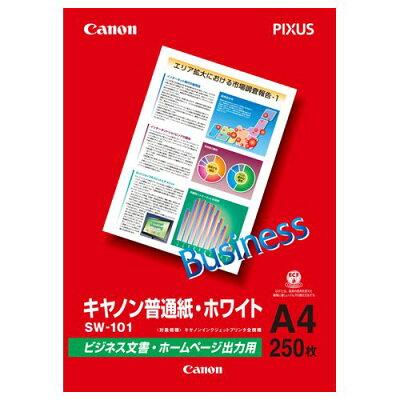 Canon 印刷用紙 SW-101A4