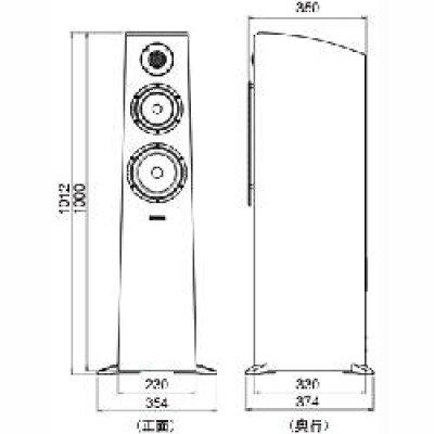 YAMAHA ホームシアターシステム NS-F700(MB) 1ホン